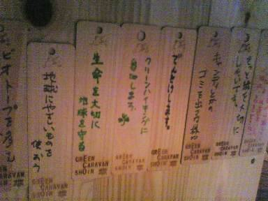 2008_0707_140