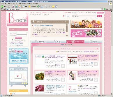 Bnote
