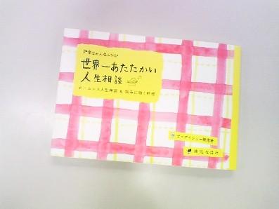 2009_0115_269_2