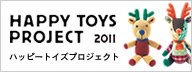 Toys_m_2